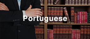 portuguese Website